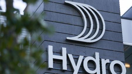 Лого на норвежката компания Norsk Hydro