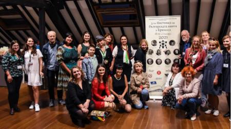 Фестивал на българската литература в Брюксел