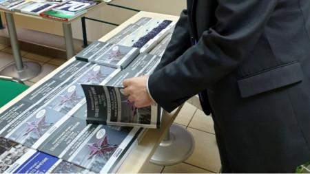 """Die Meinungsforschungsagentur """"Gallup"""" hat Ende letzter Woche ihren Jahresbericht """"Der politische Prozess und die öffentliche Meinung in Bulgarien im Jahr 2019"""" vorgestellt."""
