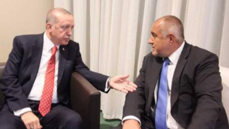 Реџеп Ердоган и Бојко Борисов