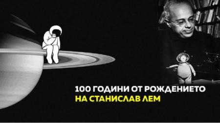 Колаж: Ангелина Грозева