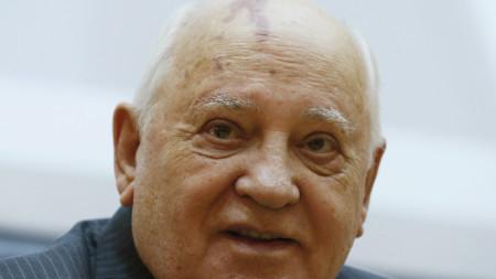 Михаил Горбачов  през февруари 2016 г.