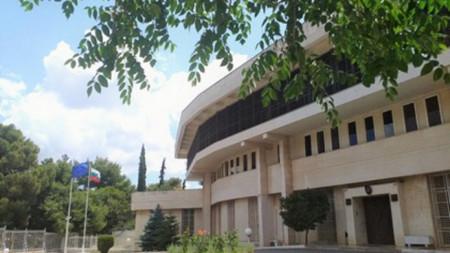 Посолство на България в Атина