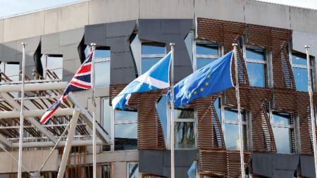 Шотландският парламент в Единбург, 26 февруари 2021 г.
