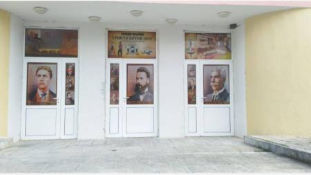 Българските възрожденци в читалището в Ружинци