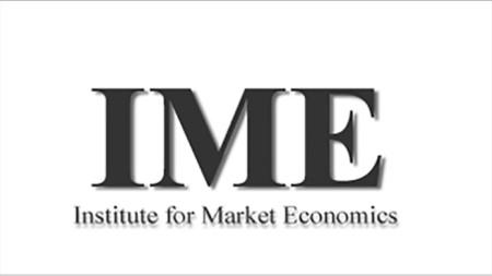 Институт рыночной экономики