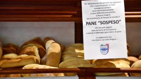"""""""Запазен хляб"""" – инициатива на спортен клуб и пекарна в Генуа, с която се предлага хляб на хора в нужда."""