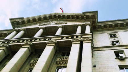 Godina e Këshillit të Ministrave në Sofje