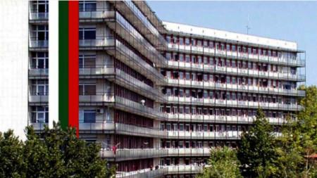Kırcali Hastanesi
