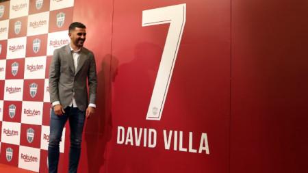 Давид Вия по време на пресконференцията.