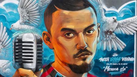 В памет на българския хип-хоп изпълнител Ясен Иванов, G Dogg –  Arsek & Erase