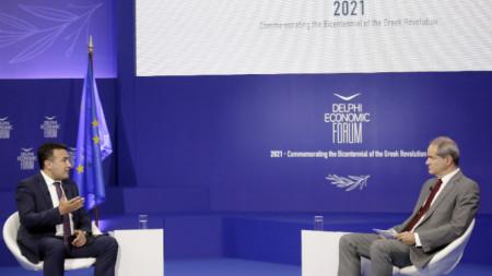 Премиерът на Северна Македония Зоран Заев по време на участието си на Делфийския икономически форум