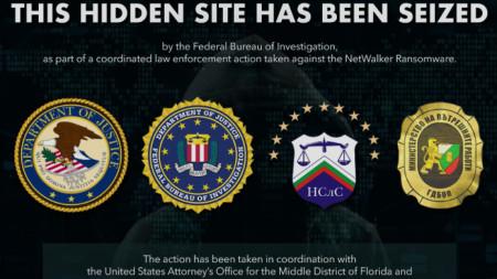 Лога на агенциите, участващи в операцията. Илюстрация: Министерство на правосъдието на САЩ