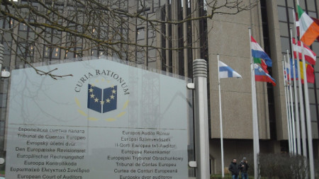 Сградата на Европейската сметна палата в Люксембург
