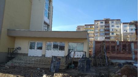 """Строителни дейности в основно училище """"Проф. Димитър Димов"""""""