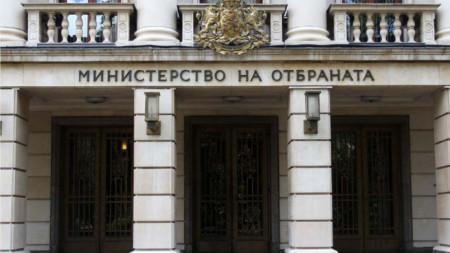 Υπουργείο Αμύνης