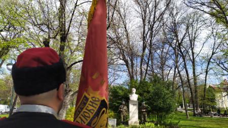 200 г. от рождението на Георги С. Раковски в Пловдив