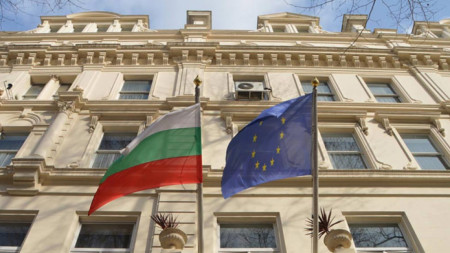 Bulgarian embassy building in London
