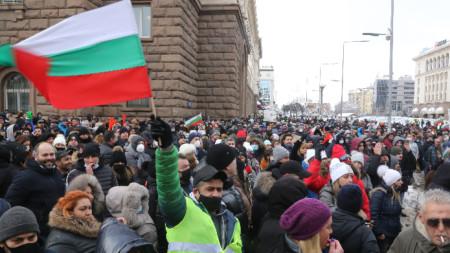 Национален протест на собствениците и персонал на затворени заведения в София, 27 януари 2021 г.