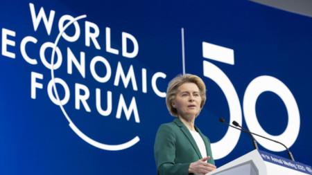 Реч на председателя на ЕК Урсула фон дер Лайен на Световния икономически форум в Давос