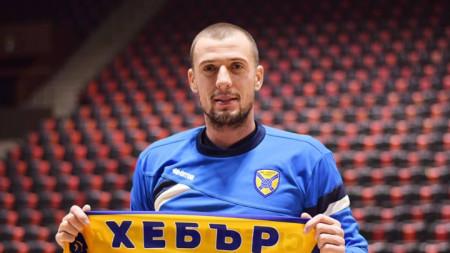 Александър Симеонов