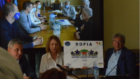 Сертификатът на София.
