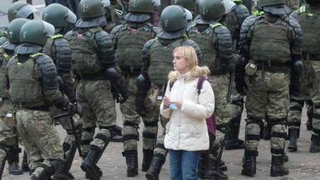 Минск - 1 ноември 2020 г.