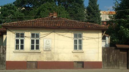 Къщата на