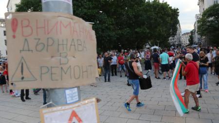 Антиправителствен протест в София, 1 август 2020 г.