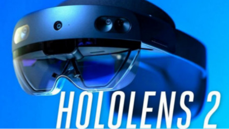 Очила за обогатена реалност HoloLens 2