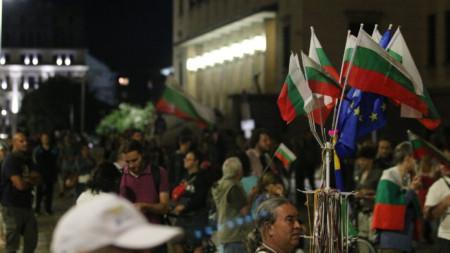 75-а вечер на антиправителствен протест в София