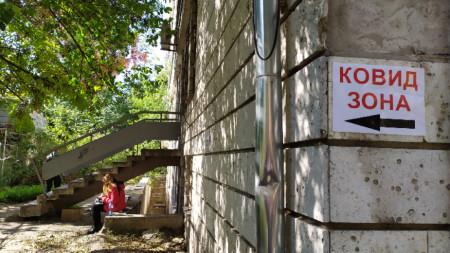 ДКЦ 1 Пловдив