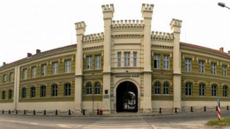 Регионалния исторически музей в Плевен