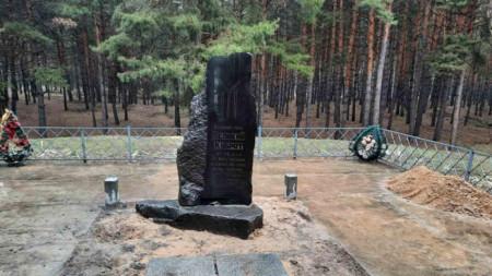 Паметникът на хан Кубрат в Украйна