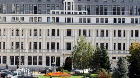Българска банка за развитие (ББР)
