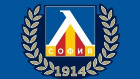 ПФК Левски АД