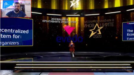 Обявяват компанията на Стоян Ангелов като победител в категорията си