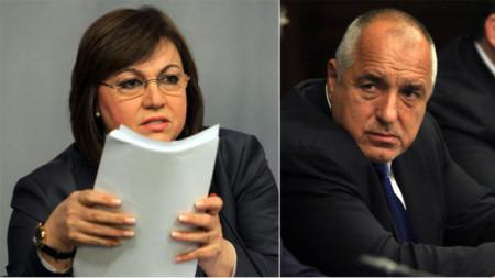 BSP-Chefin Ninowa und Premierminister Borissow