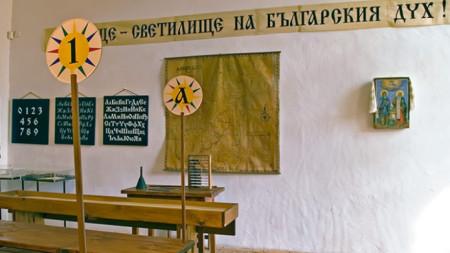 Регионалният исторически музей в Добрич