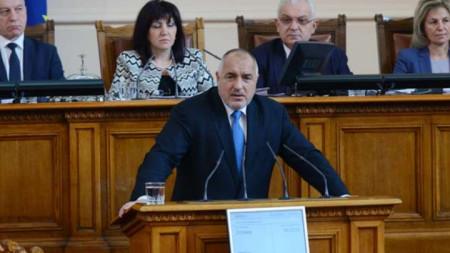 Μπίκο Μπορίσοφ