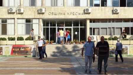 Rathaus Kresna