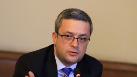 Toma Bikov