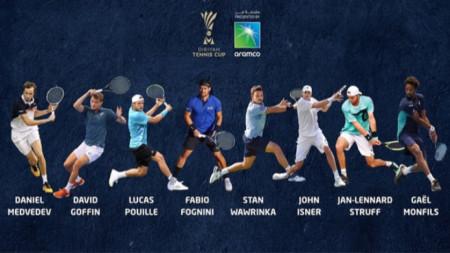 Плакатът на турнира