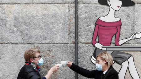 Дамска наздравица с кафе  - Испания , 11 май 2020 г.