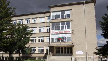 """Второ средно училище """"Професор Никола Маринов"""" в Търговище"""