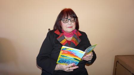 Фидана Костадинова