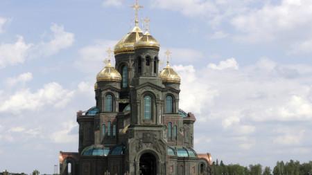 """Новопостроеният главен храм на руските въоръжени сили """"Възкресение Христово"""", който бе открит от президента Владимир Путин."""