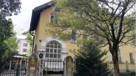 Българското консулство в Мюнхен