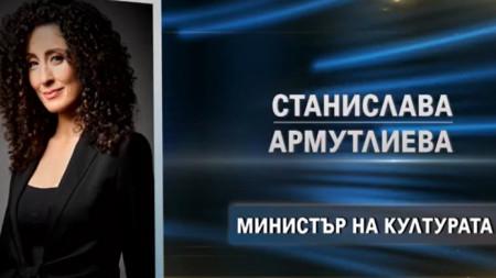 Stanislawa Armutliewa