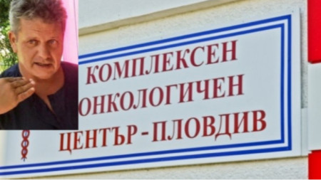 Д-р Парашкев Цветков